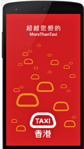 HKTaxi becomes the first taxi-hailing partner of Google Maps in Hong